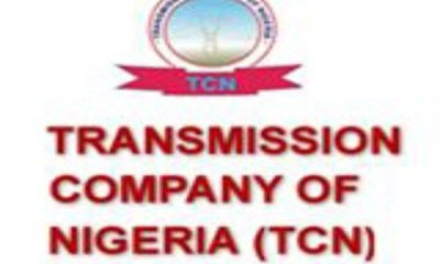 FG Appoints Mohammed to Head TCN