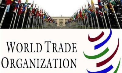 ITFC, WTO Agree to Assist Least Developed Countries on Exports