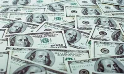 African Tech Startups to Enjoy $1b VC Investment