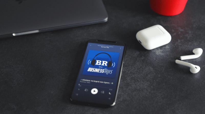 επιχειρηματικό podcast