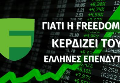 Freedom24 - Δωρεάν Μετοχή