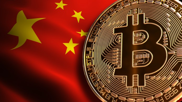Cryptocurrency ban by China