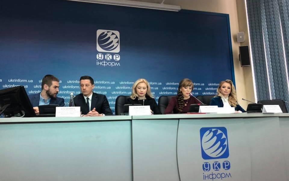 У Києві відбулась прес-конференція щодо проведення бізнес-форуму «BusinessWoman2018»