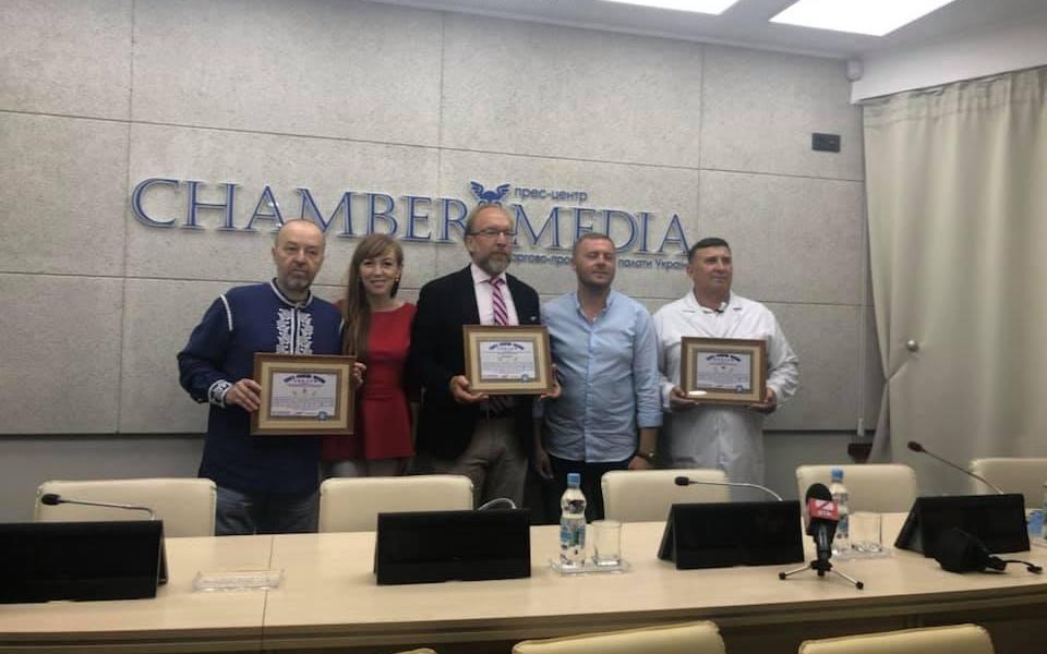 У прес-центрі Торгово-промислової палати України зафіксовано новий рекорд України