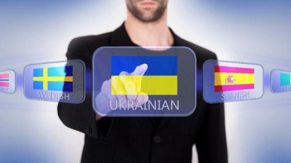 СКУМО оголошує міжнародний Челендж #дляменеукраїнськаце