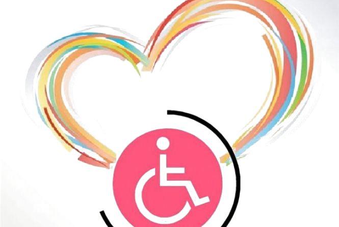 У місті Сєверодонецьк відбудеться Форум  громадських організацій людей з інвалідністю