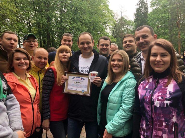 Іванофранківці встановили новий рекорд України