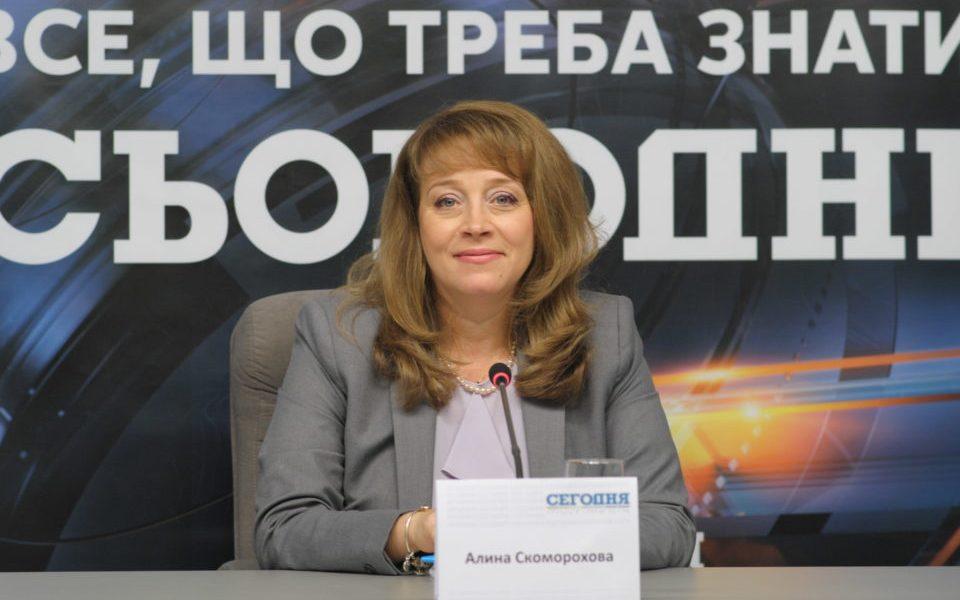 Аліна Скоморохова отримала звання «Посол Миру»