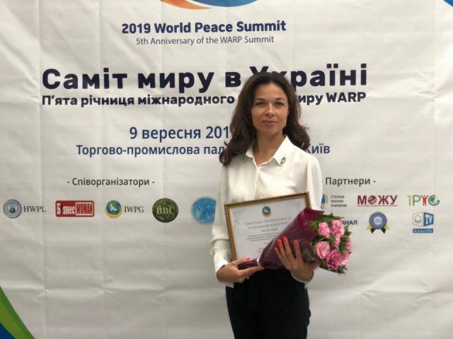 """Яніну Лубінець відзначено званням """"Посол миру"""""""