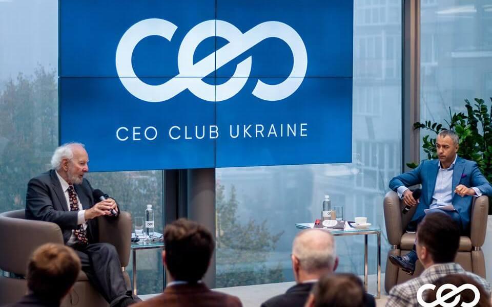 Cпівголова Римського клубу, професор УЛЬРІХ ФОН ВАЙЦЗЕККЕР виступив у CEO CLUB UKRAINE