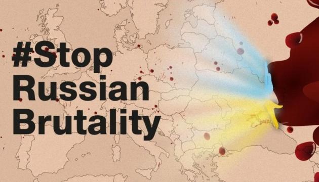 Українців закликали протидіяти російській агресії флешмобом #StopRussianBrutality