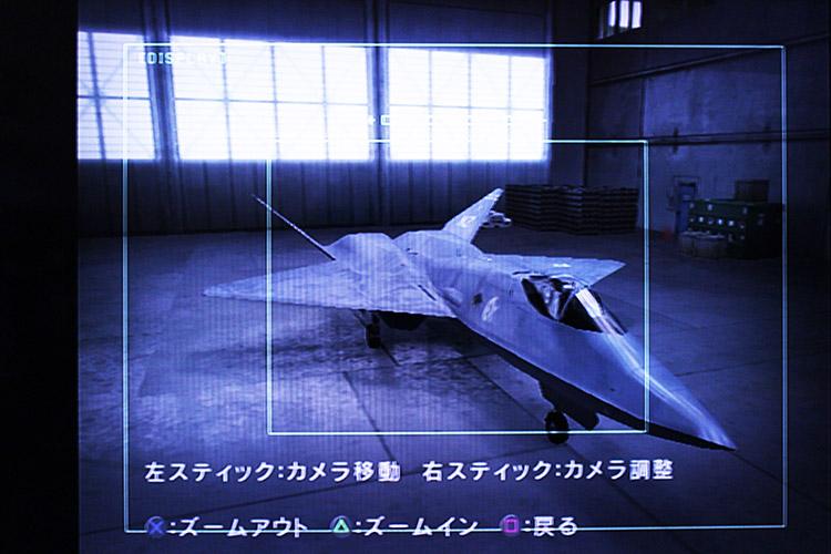 エースコンバット5に登場するYF-23