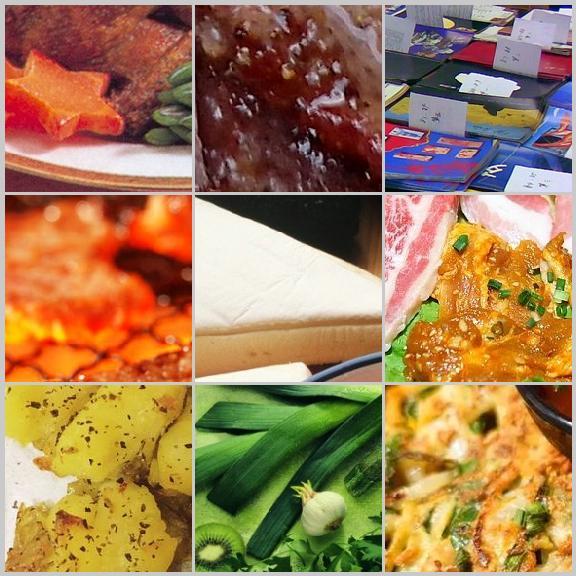 小產素食月子餐食譜|愛食網|小產素食月子餐食譜