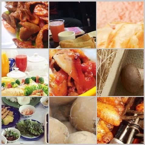 素食四神湯材料 愛食網 素食四神湯材料