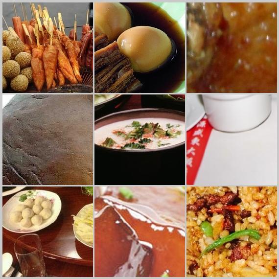 咖哩飯鮮魚湯 愛食網 咖哩飯鮮魚湯