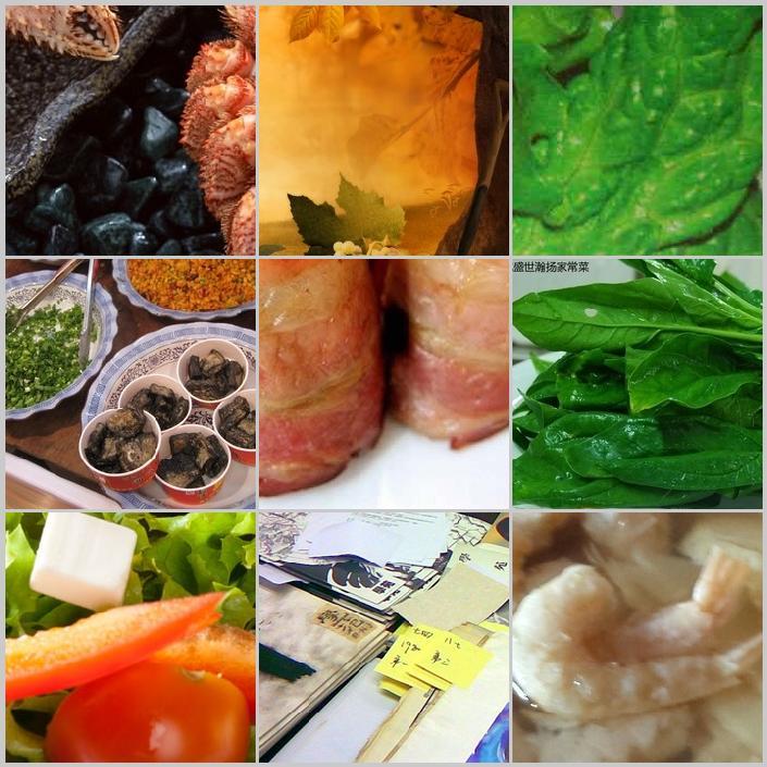 品禪四季養生料理 愛食網 品禪四季養生料理