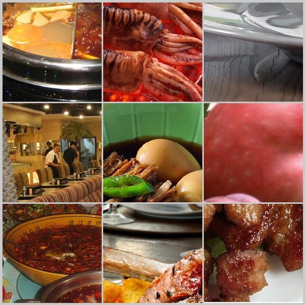 河南水餃菜單|愛食網|河南水餃菜單