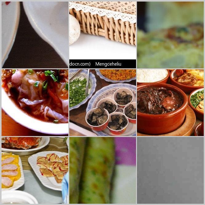 九轉肥腸食譜|愛食網|九轉肥腸食譜