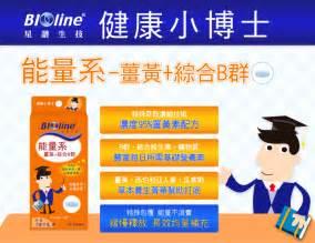 臺北綠豆澱粉哪裡買|愛食網|臺北綠豆澱粉哪裡買