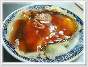 林口南北小吃刀削麵|愛食網|林口南北小吃刀削麵