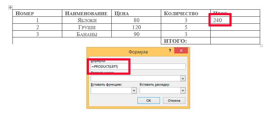 matemat-5.jpg