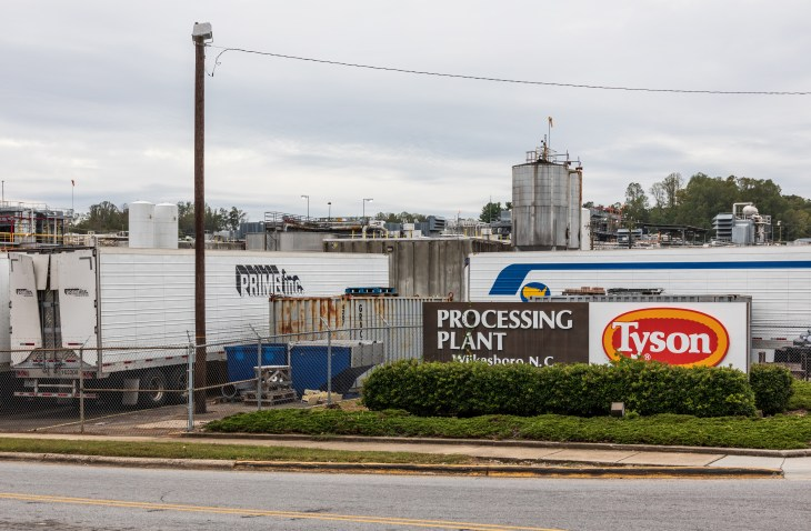 WILKESBORO, NC, USA-19 OCT 2019: Tyson Foods, Inc., a poultry and poultry products plant.