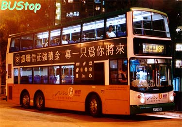 BUStop Features ─ 巴士狂熱專題