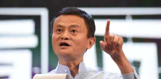 Jack Ma, Alibaba, billionaire, e-commerce