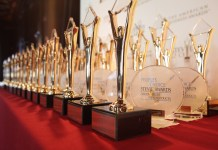 Packform wins two Stevie Awards for Most Innovative Startup of the year