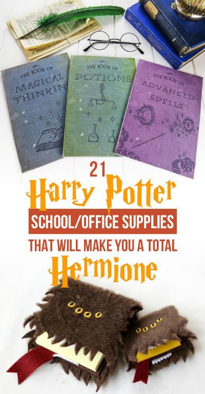 21 schoo/office supplies that will make you a total Hermione / found on Buzzfeed