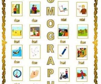 Homographs Worksheet