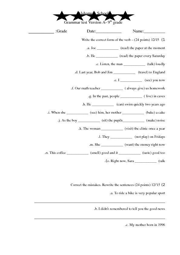 Vocabulary Quiz 2