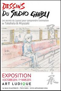 Exposition Dessins Du Studio Ghibli : exposition, dessins, studio, ghibli, Exposition, Dessins, Studio, Ghibli
