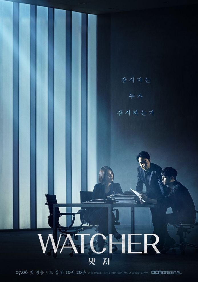 Watcher Torrent Files