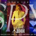 The Spy Who Loved Me 나를 사랑한 스파이 The Spies Who Loved Me
