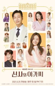 Young Lady and Gentleman (신사와 아가씨) torrent