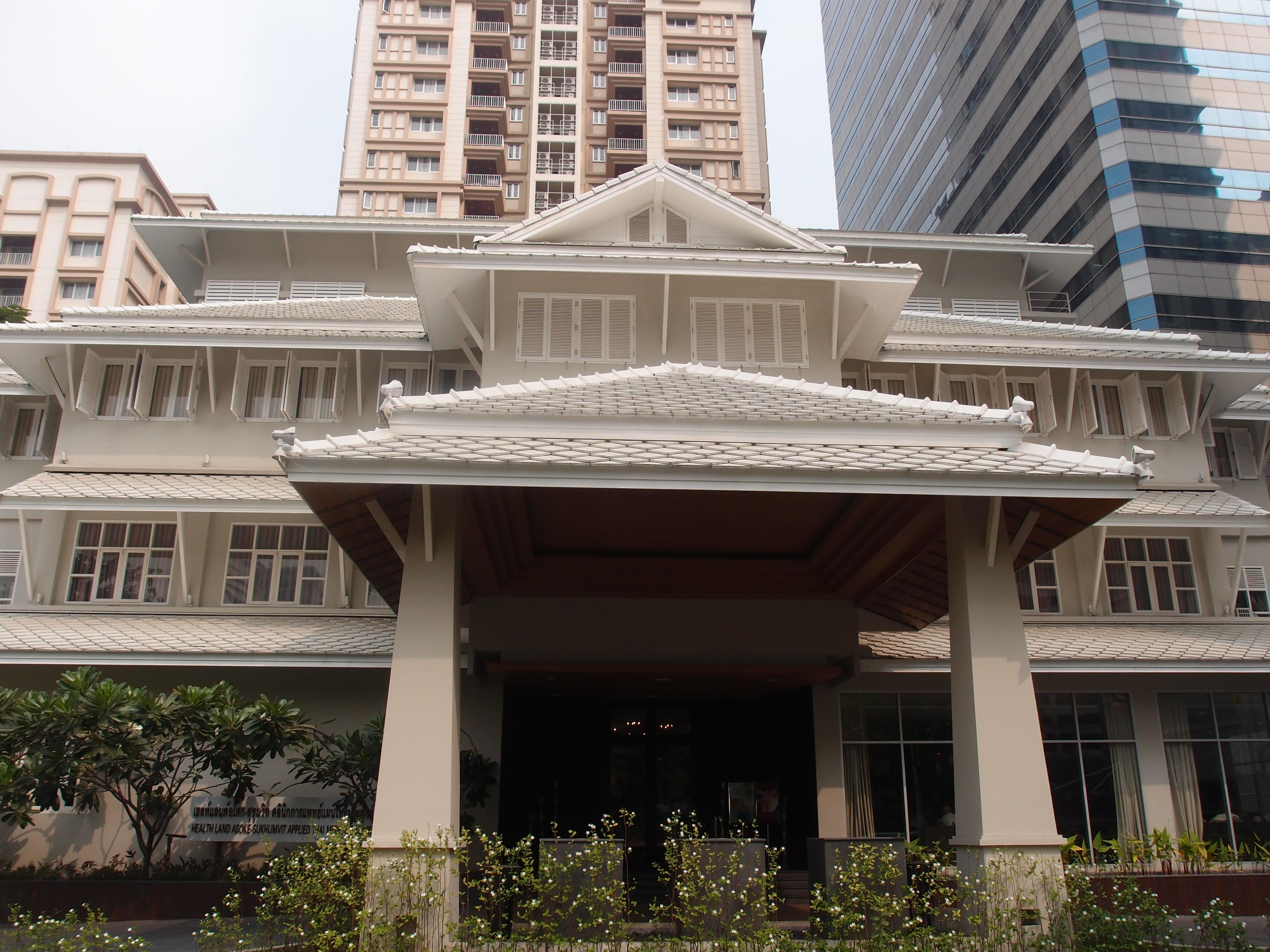 Bangkok Holiday at Health Land Spa, Asoke | butterpet