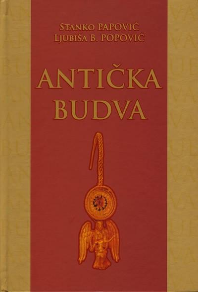 Anticka Budva - naslovna