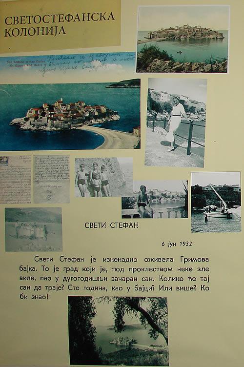 Svetostefanska kolonija