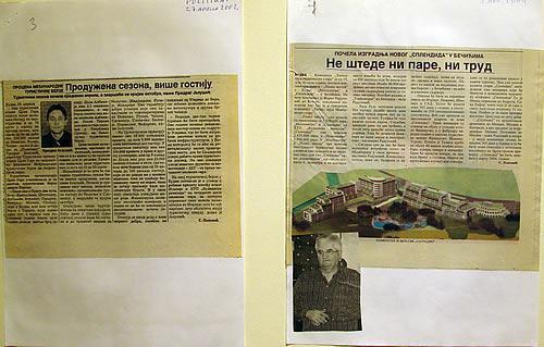 Dokumentarna izlozba novinara Stanka Papovica - 8