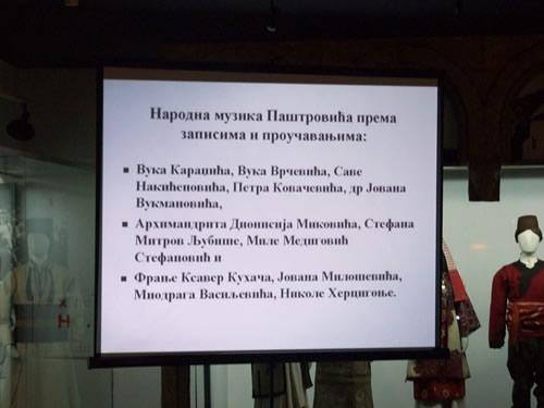 9 Dio prezentacije