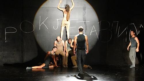 Plesna predstava Prokleta avlija - 13