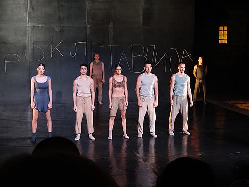 Plesna predstava Prokleta avlija - 4