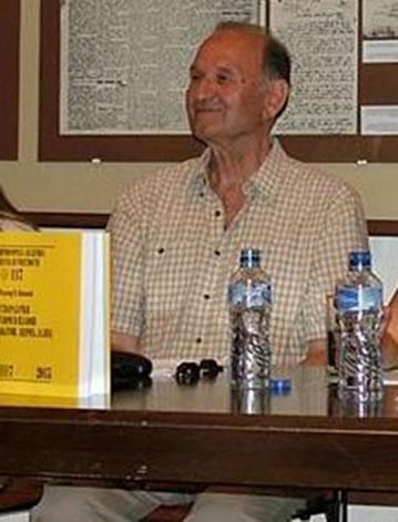 akademik Radomir V. Ivanovic