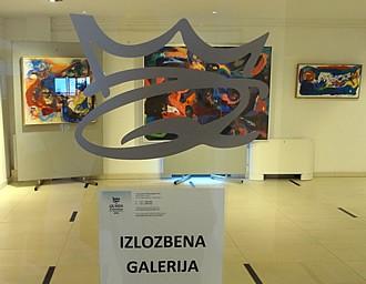 Izlozbena galerija Queen