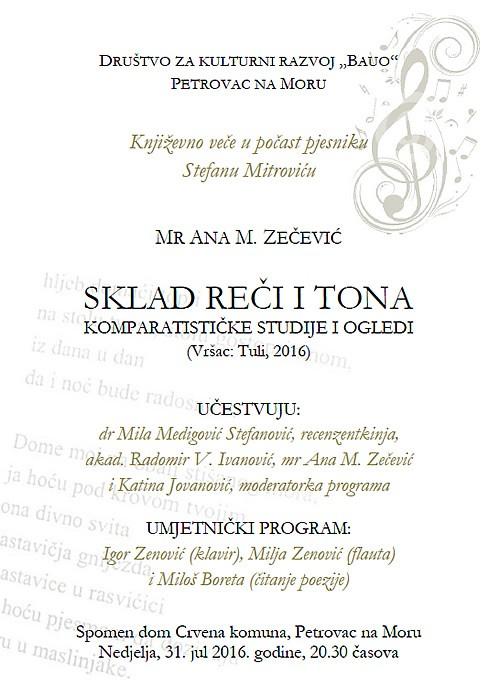 Petrovac-Promocija-knjige-Sklad-reci-i-tona-plakat