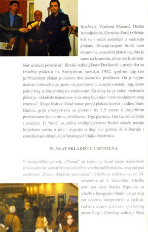 stranica-5-m