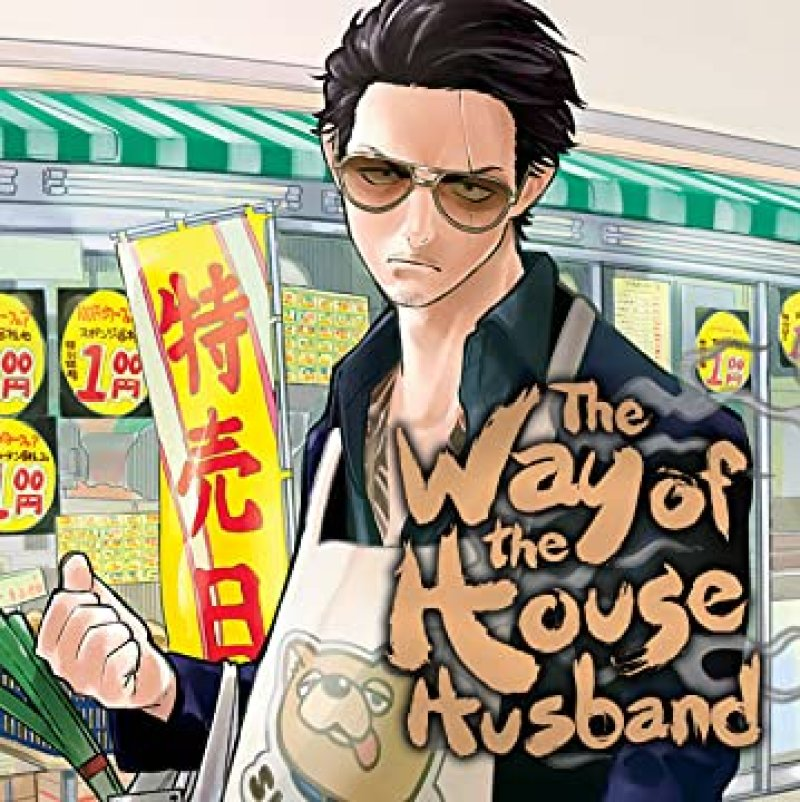 Manga on ComiXology Cover House Husband