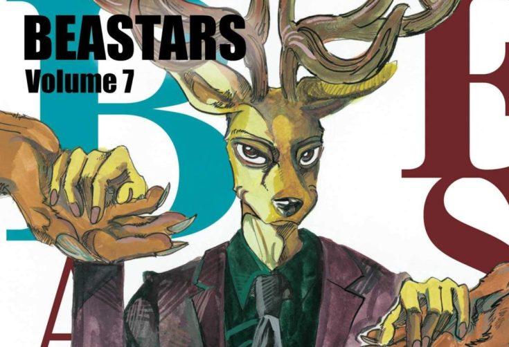 Beastars Volume 7