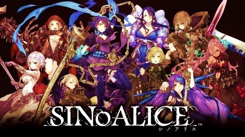 SINoALICE OST